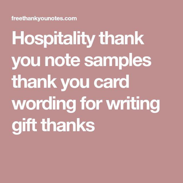 hospitality thank you note samples thank you card wording