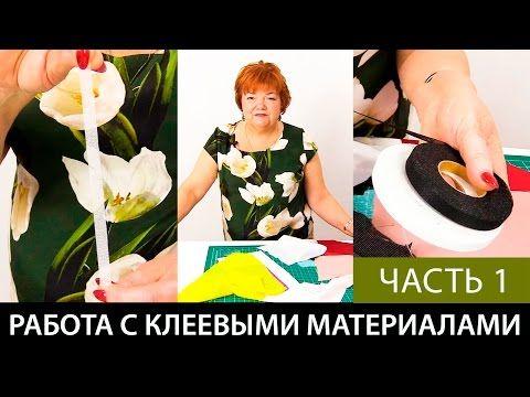 Работа с клеевыми материалами . Обсуждение на LiveInternet - Российский Сервис Онлайн-Дневников