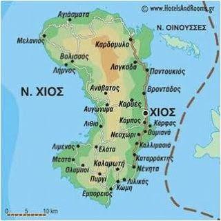 Η ΔΙΑΔΡΟΜΗ ®: Χίος, Ένα Μοναδικό Νησί