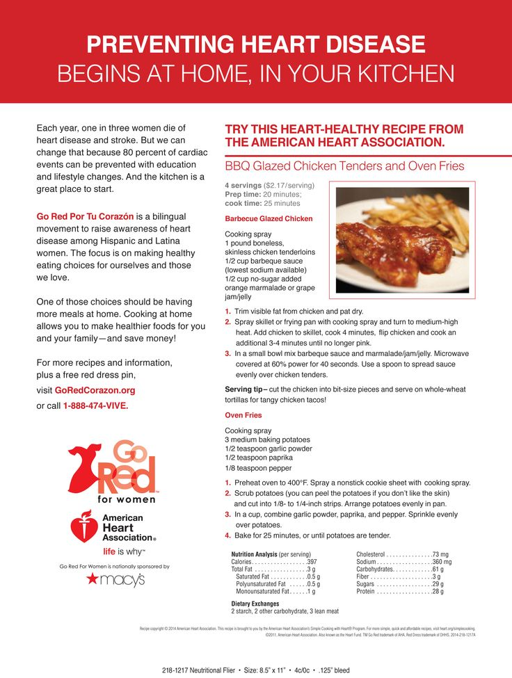 February is American Heart Month! Learn how preventing heart disease begins at home! Also try a heart healthy recipe for chicken tenders and fries!