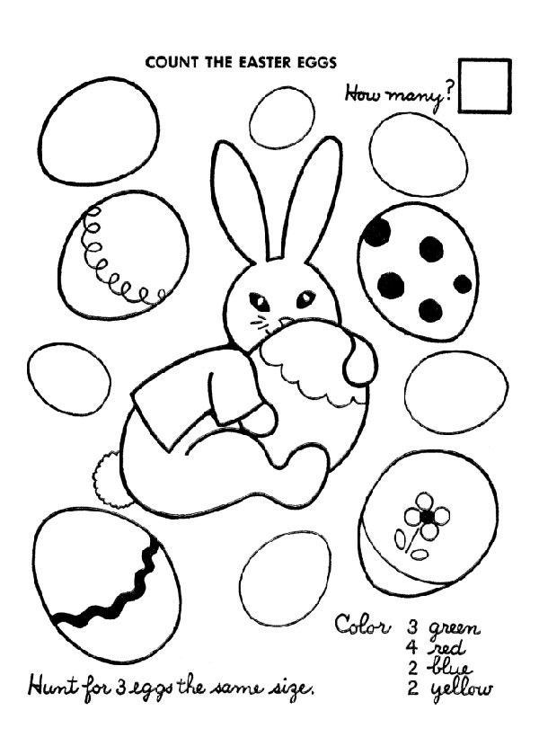 printable activities color by number httpwwwpreschoolactivitiespequescuela abspreschool