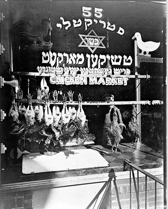 TITLE:Chicken Market - 55 Hester Street NYC  1937:Berenice Abbott