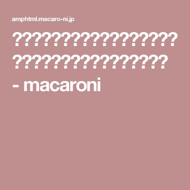 【フランス発】噂のスイーツ!「マジックケーキ」アレンジレシピまとめ - macaroni