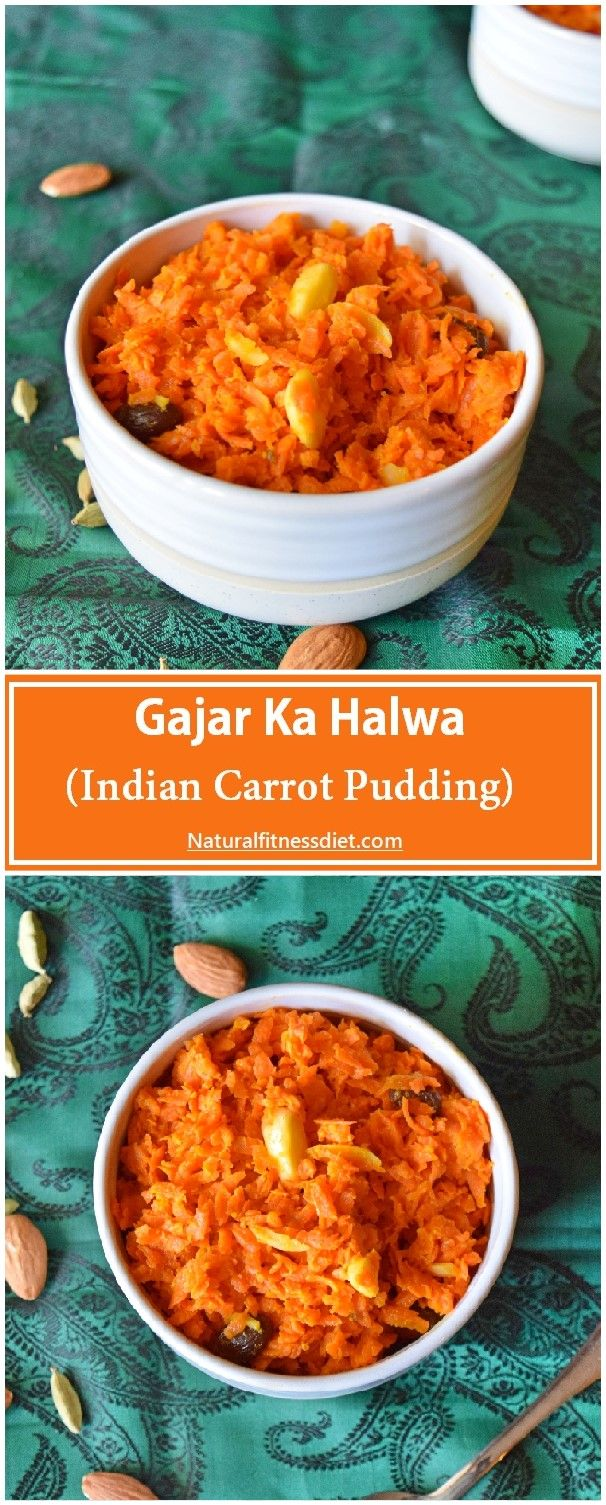 An easy Indian carrot halwa ( gajar halwa) recipe made with carrots, condensed milk and flavored with cardamom powder. Best dessert for Fall- winter season. #carrot #pudding #Indian #dessert