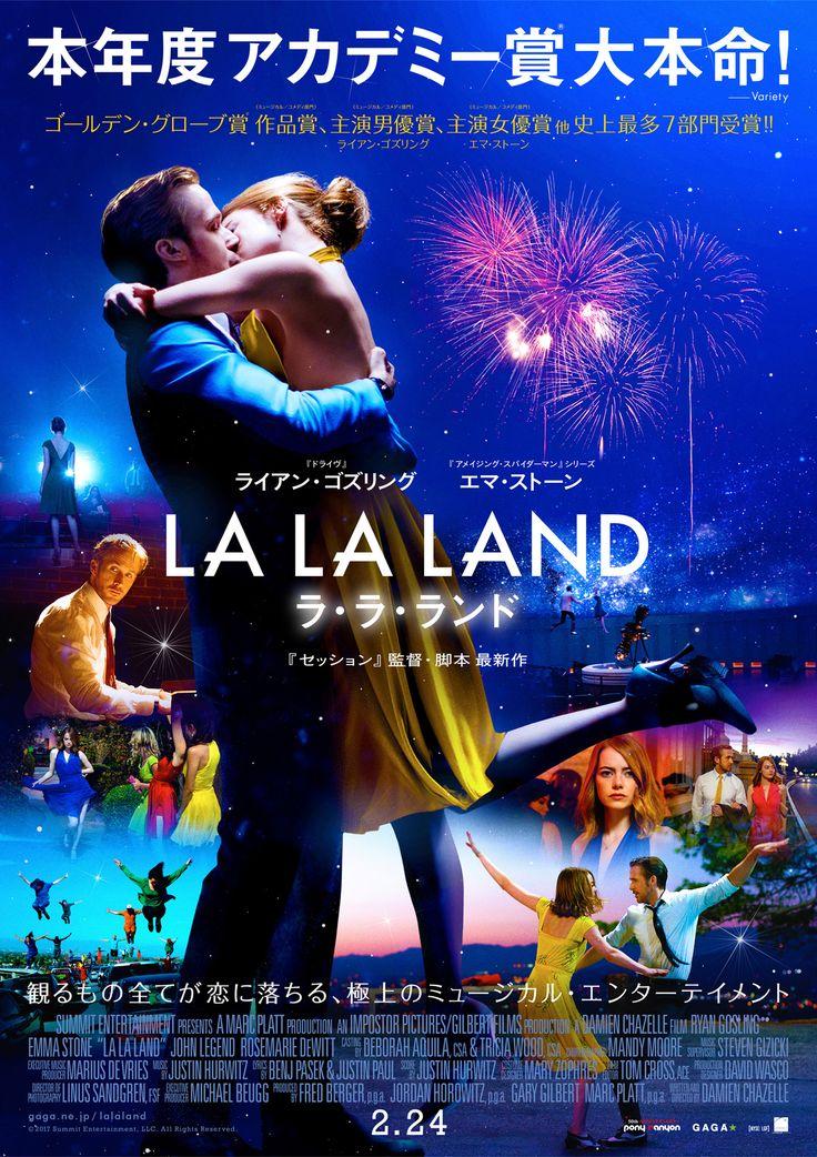 2017.3.4 toho新宿 IMAX LA LA LAND