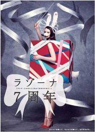 http://bg-mania.jp/images/2013/09/102517_0_260.jpg