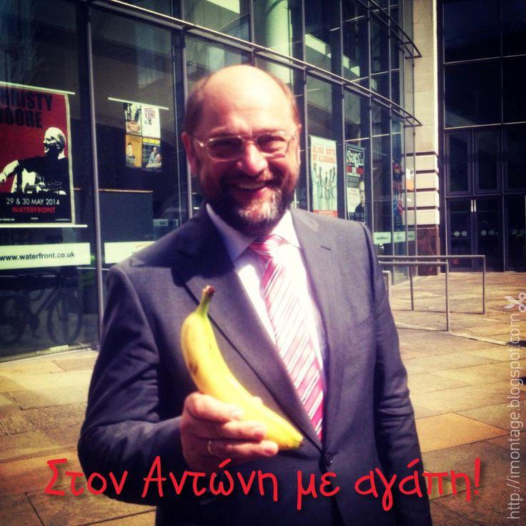Συμπαράσταση Schulz στον Αντώνη Σαμαρά #schulz #greferendum #samaras