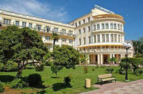 Primorskaya Hotel, #Sochi (Со́чи), #Russia
