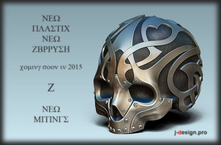 3d j-design courses. Decorative and jewelry art for 3D modelling. http://j-design.pro/ #Zbrush #Jewelry # 3D