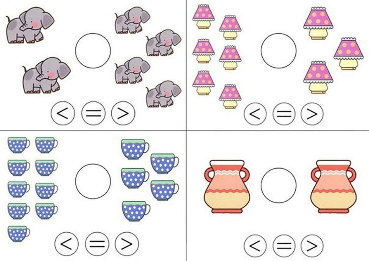 Карточка по математике для дошкольников картинки