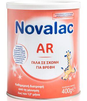 Novalac AR  Παρασκεύασμα Για Βρέφη Από Την Γέννηση Μέχρι τον 12ο Μήνα  400gr. Μάθετε περισσότερα ΕΔΩ: https://www.pharm24.gr/index.php?main_page=product_info&products_id=2715