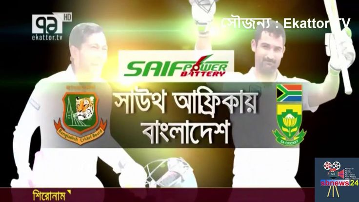 Sports news today | 27 september 2017 | ICC র নতুন  নিয়মে টেষ্ট খেলবে বা...