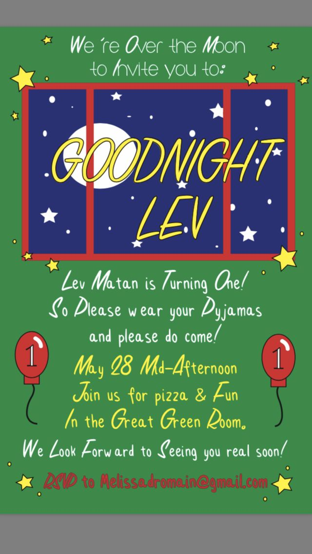 Goodnight Moon First Birthday Invite #invitation #custom #goodnightmoon