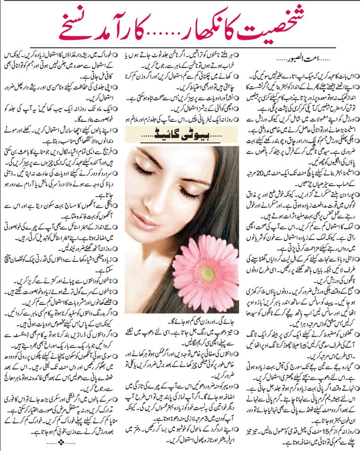 12 best Urdu Totkay Homemade Treatments images on