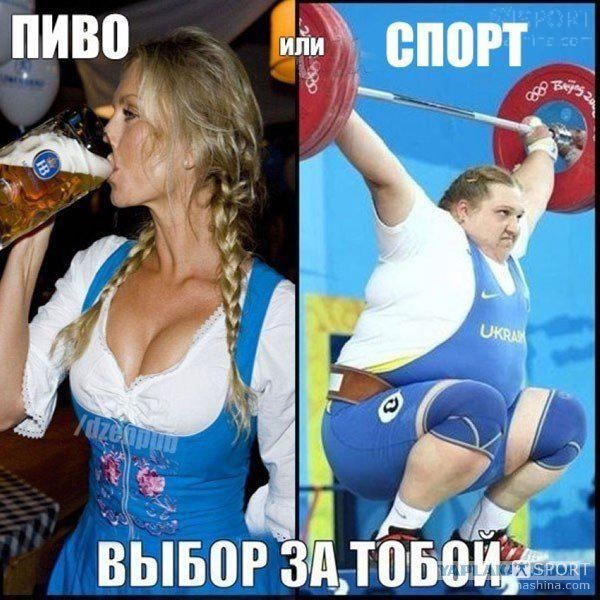 И снова дилемма, спортивная..    #sportmashina #спортзал #бодибилдинг #фитнес #пауэрлифтинг #юмор #мотивация #демотиватор    #sportmashina #бодибилдинг #фитнес #пауэрлифтинг #спортпит