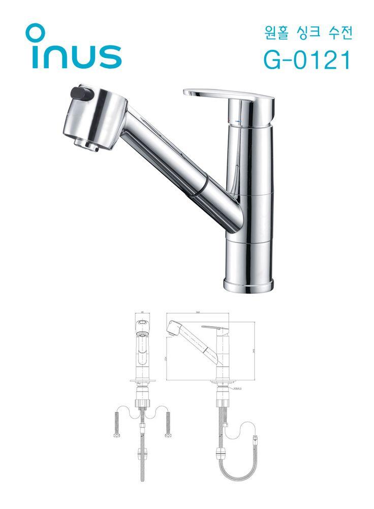 [지상테크 욕실용품] 양변기 세면기 욕실수납장 욕실거울 수전금구 장애인손잡이 (주)지상 욕실자재창고