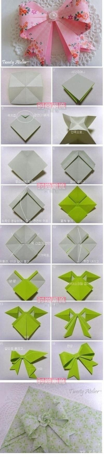 Sonia, Check out the bottom of the bow tails. Wonder how they got them. bow origami