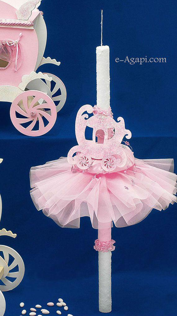 Greek baptism candel  Custom theme  Pink carriage for princess