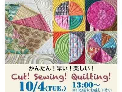 中沢フェリーサ パッチワーク ミシンキルトQuilt patchwork quilt block パッチワークパターン 糸巻き Nakazawa Felisa JUKI circle block サイクル まる ドット