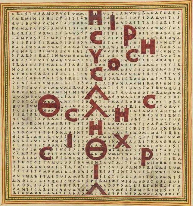 """Poema gráfico perteneciente al """"De Laudibus Sanctae Crucis"""" (1ª mitad del s. IX). Autor: Rábano Mauro. #Poesiavisual"""