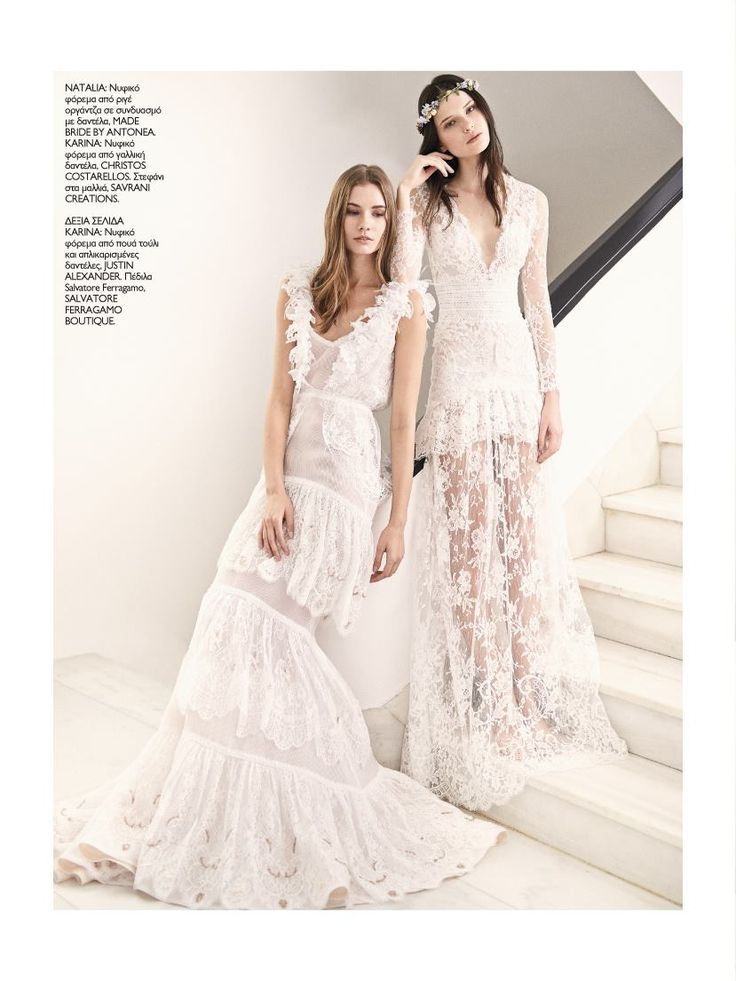 Madame Figaro March 2016 - Made Bride by Antonea wedding dress