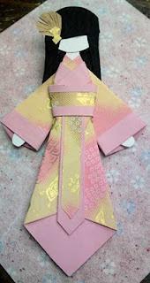 Origami fold                                                                                                                                                      Más
