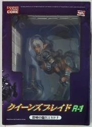 メガハウス メガハウス 歴戦の傭兵エキドナ(ダークカラー) PVC