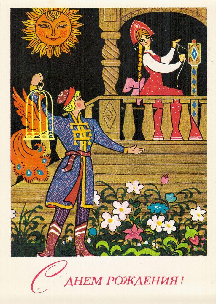 Time Travel Tuesday - Soviet Postcards