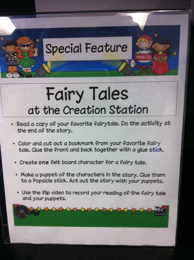 Special Feature: Fairy Tales