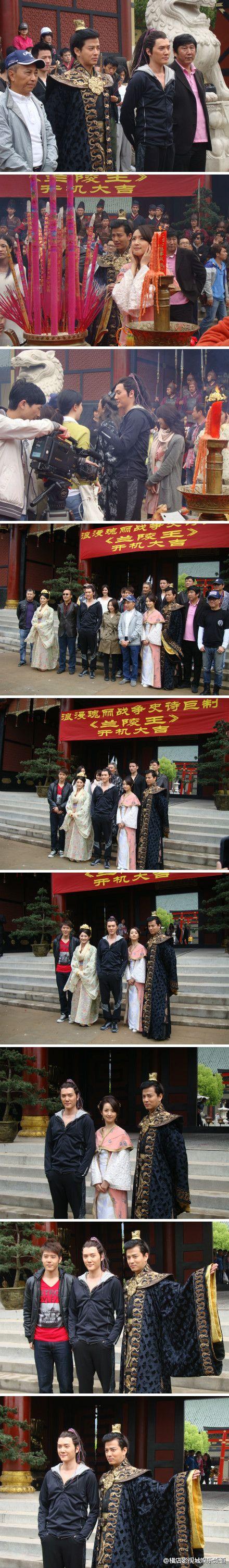 Lan Ling Wang 《兰陵王》 - Feng Shao Feng, Ariel Lin, Daniel Chan - Page 2
