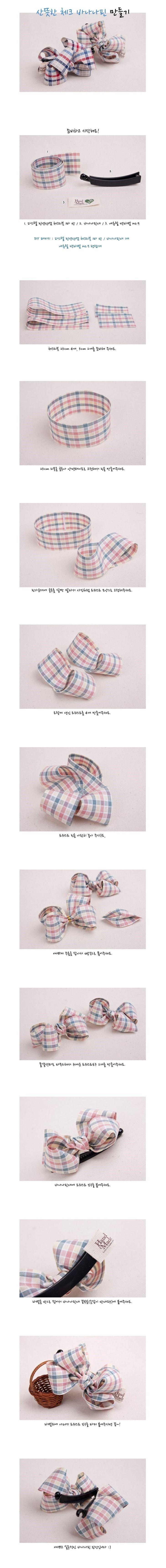 diy hair clip #diy clip  #fabric #ribbon