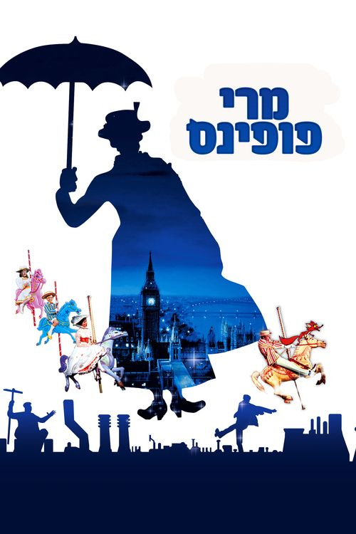Watch->> Mary Poppins 1964 Full - Movie Online