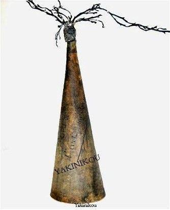 """sculpture - ART DU PAPIER """" Le vent"""" Papier ancien manuscrit et techniques mixtes"""