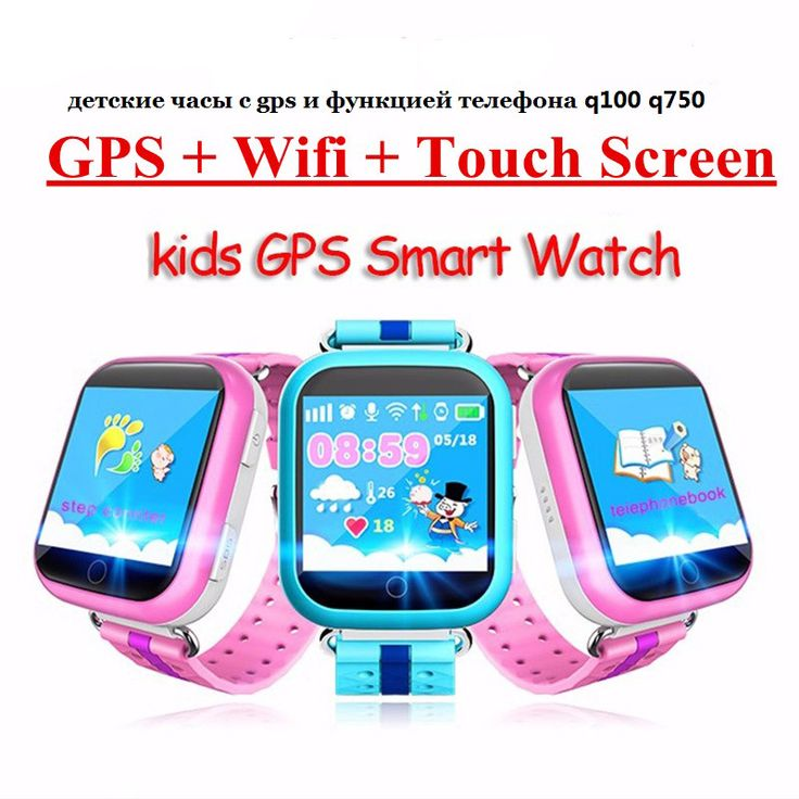 GPS smart watch Q750 Q100 baby watch with Wifi 1.54inch touch screen SOSCall Location Device Tracker for Kid Safe PK Q50 Q60 Q80 #Affiliate