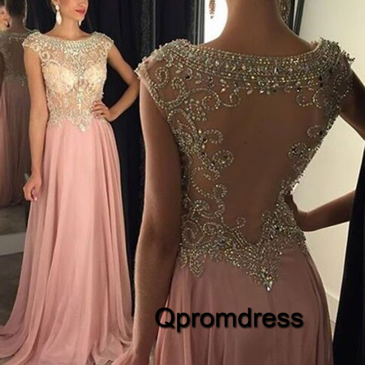 Unqiue design sequins prom dress, ball gown, pink chiffon modest prom dress for 2016 #coniefox #2016prom