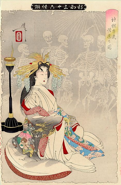 [The Hell Courtesan was depicted by the artist] Yoshitoshi Tsukioka (1839 - 1892), in the design entitled The Enlightenment of Jigoku Dayū (Jigoku dayū godo no zu) of 1890, from the series New Forms of Thirty-six Ghosts (Shinkei sanjurokkaisen). It is evening, and she is shown seated beside a tall candle-stand before a procession of skeletons that are walking beneath a parasol that lacks its paper cover and consists only of its basic skeletal form.