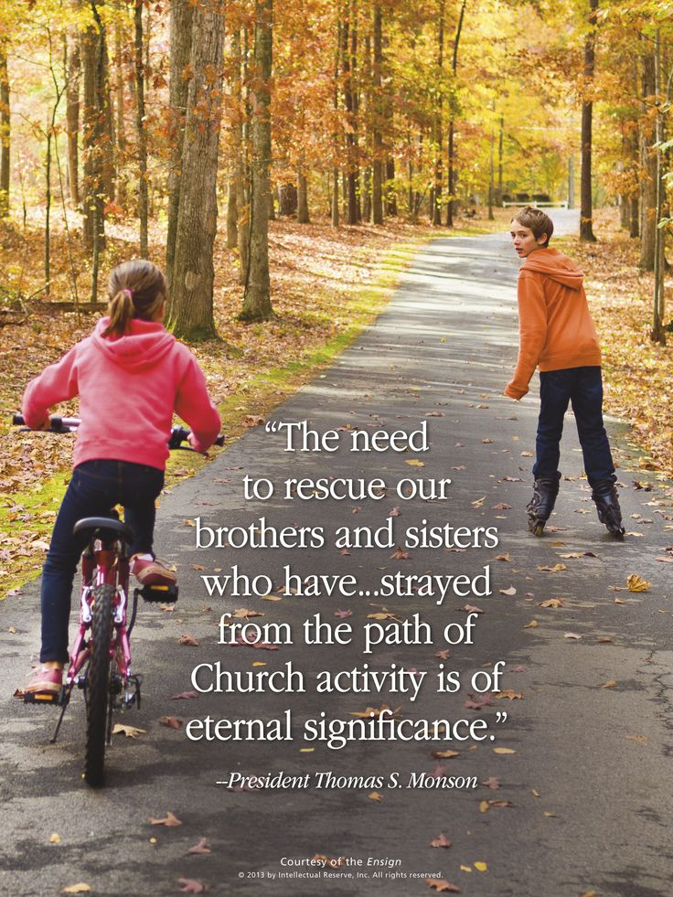 elder brothers quotes from sisters - photo #30