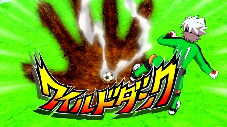 Parata del Cestista  nome originale :Wairudo danku  Tecnica di parata usata nell'episodio 6, nella sfida contro la Big Waves