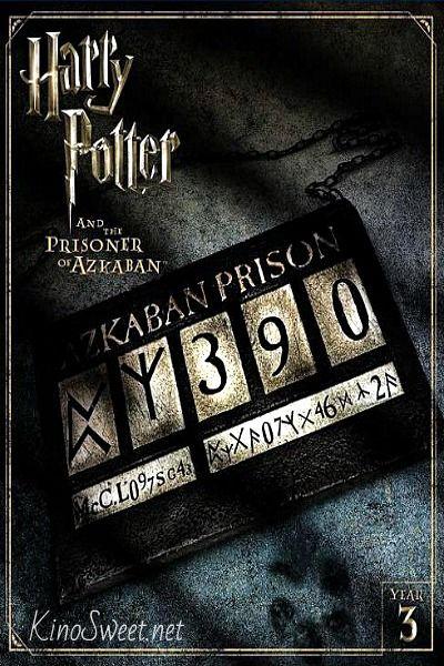 Фильм Гарри Поттер и узник Азкабана онлайн бесплатно