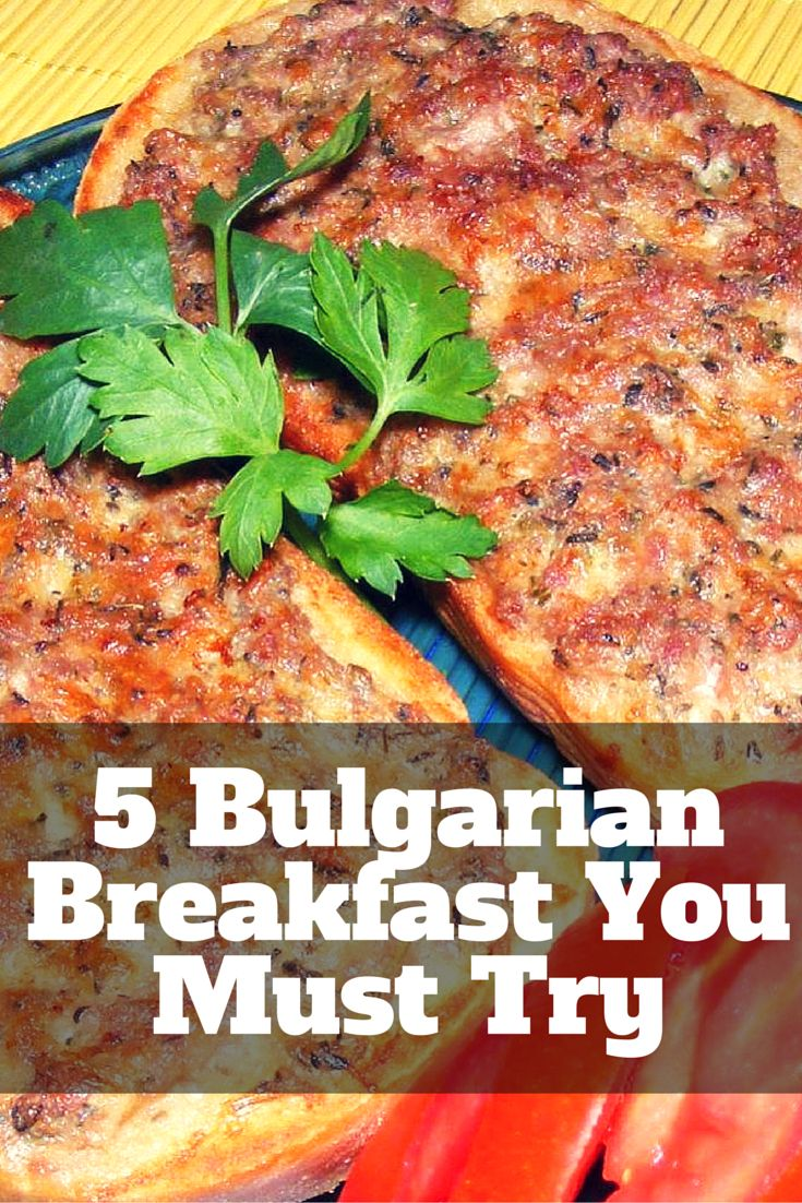 Everybody has heard of the English breakfast with bacon and eggs, or the French croissants or loaf with confiture. But what about the typical Bulgarian breakfast? Here are some of the most famous Bulgarian dishes to have in the mornings.