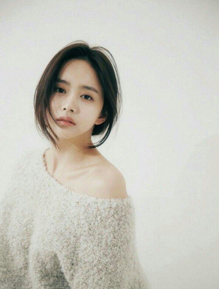 14 Best Han Bo Reum Images On Pinterest Actresses