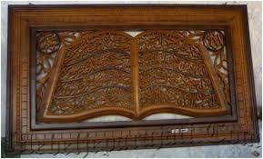 Hasil gambar untuk kerajinan kayu jati bojonegoro