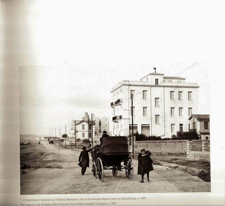 1905 ~ The seaside road of Paleo Faliro