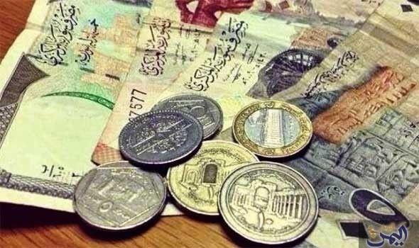 سعر الريال اليمني مقابل الليرة السورية في البنوك اليمنية الخميس Personalized Items Person Money