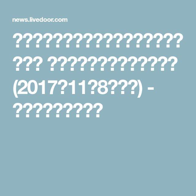 ポテチの老舗メーカー「御三家」を食べ比べ 湖池屋は塩の味わいが強い? (2017年11月8日掲載) - ライブドアニュース