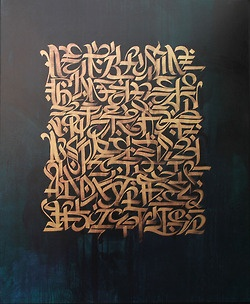 ✍ Sensual Calligraphy Scripts ✍ initials, typography styles and calligraphic art - Man with a Spade: Archive