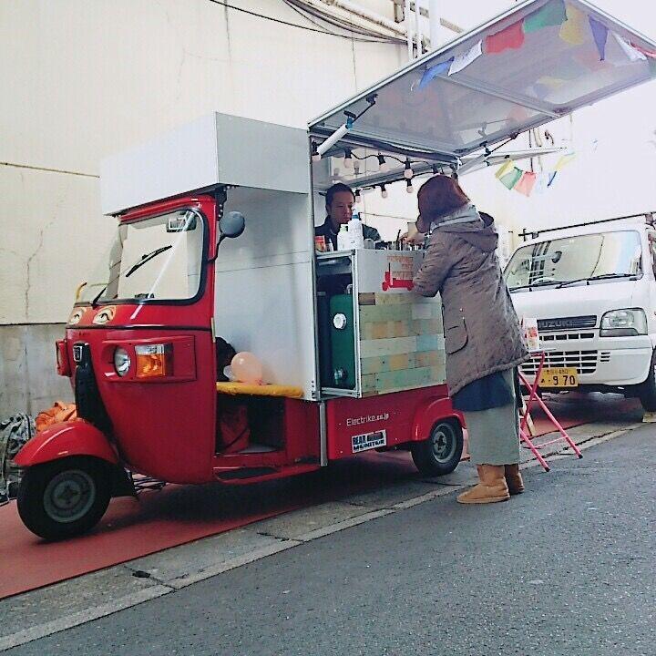 Epic Cones Food Truck