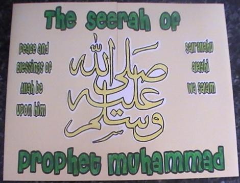 Prophet Muhammad Lapbook