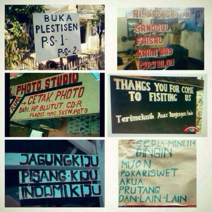 Indonesian version of English