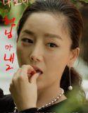 """Nonton My Brothers Wife 2 2016 Nonton My Brothers Wife 2 2016 streaming film semi korea gratis bioskoponline.org tentang perempuan bersuami (istri) yang selingkuh. Movie dewasa Korea ini merupakan lirisan dari sekuel """"My Brothers Wife"""". Terdapat adegan seks yang cukup seksi dan berani di dalamnya. Sangat disarankan untuk usia 17-18 keatas. Comments comments"""
